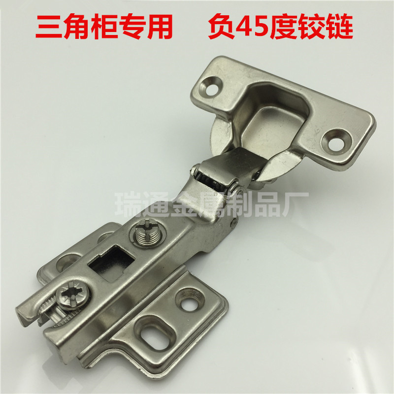 Triangular cabinet hinge 45 special shaped corner corner wardrobe door hinge pipe hinge