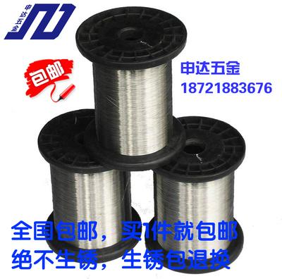 304不锈钢丝 0.3/0.4/0.5/0.6mm  电梯放样线 蜂巢支架 切割钢线