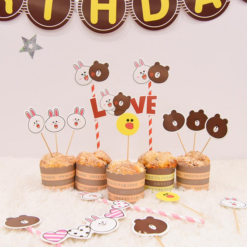 插牌-愛心洋洋兔生日百天蛋糕裝飾插旗周歲生日派對裝飾拉旗情人節蛋糕插牌