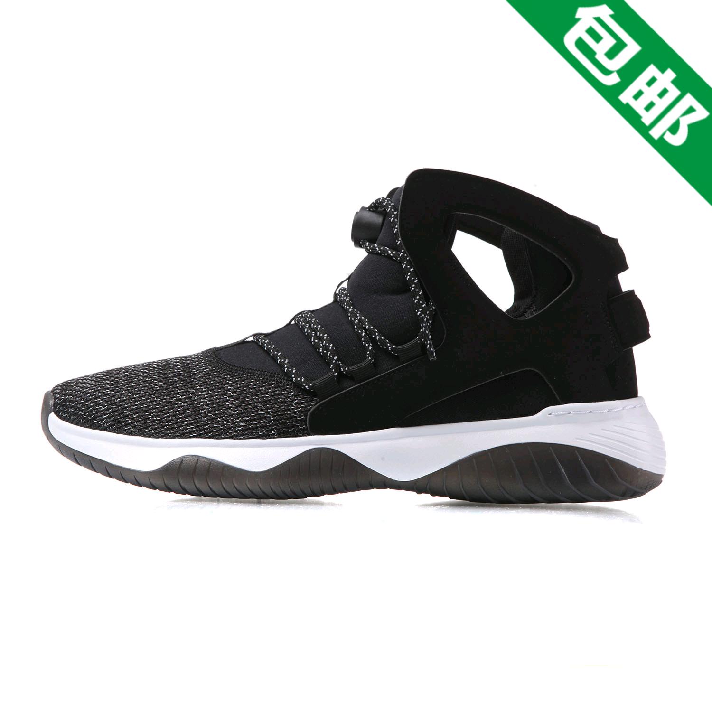 8 месяцев Nike летом 2017 года нового движения 880856-001-101 мужской баскетбол обувь