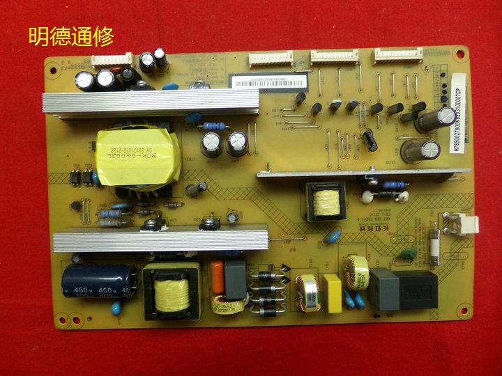 Regenbogen - Power Board HSL35D-8MXR7.820.232V1.4 3D46C2000i LCD - TV