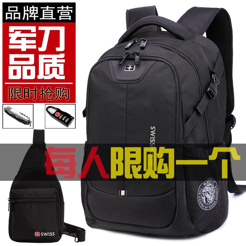 瑞士军刀双肩包男士背包高中学生书包男女旅行旅游休闲商务电脑包