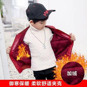 宅时尚童装男童加绒皮衣外套秋冬新款韩版潮儿童PU皮夹克中大童男