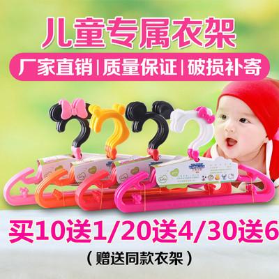 儿童衣架米奇塑料卡通宝宝防滑衣撑新生婴儿晾衣挂包邮