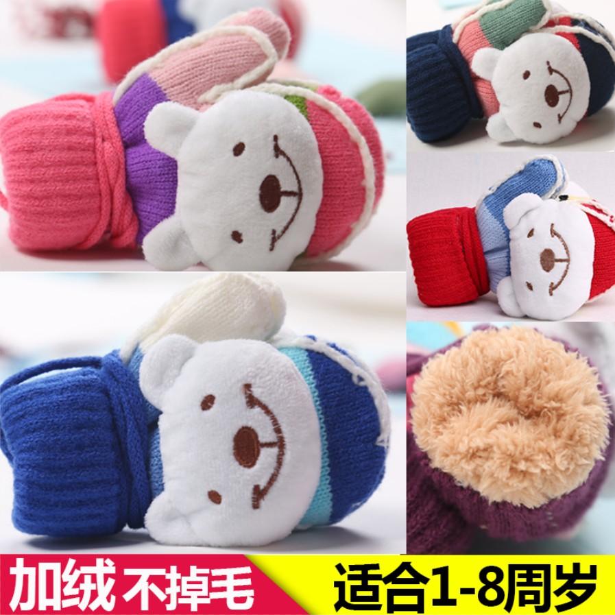 儿童手套冬季男童女童可爱卡通毛线挂脖保暖加厚加绒宝宝男孩女孩