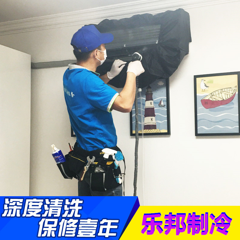 Suzhou Taicang central air-conditioning repair and installation of fluorine cleaning central air conditioning and GREE beauty