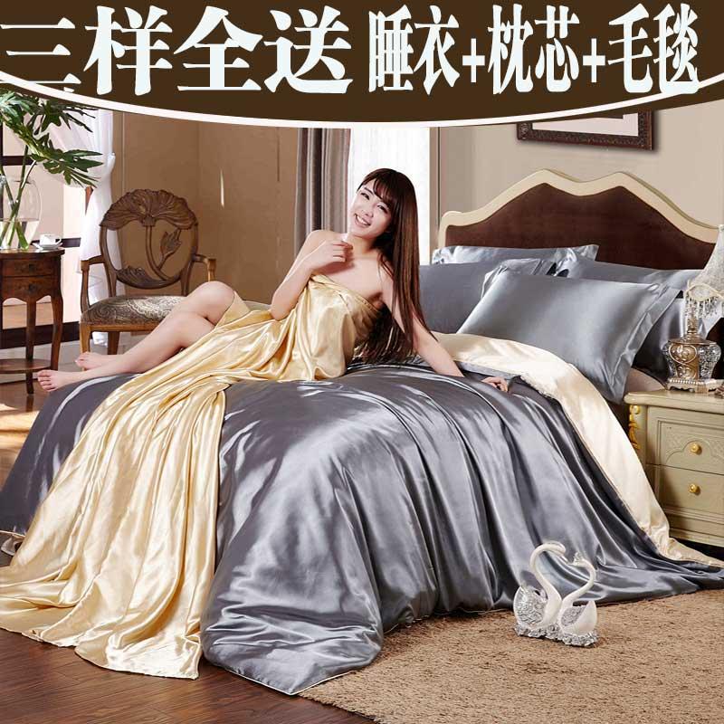 Una serie di Quattro Pezzi di Raso di SETA di Colore 4 1.5M1.8m2.0 lenzuola doppio trapunta in Estate a letto con Le lenzuola di SETA.