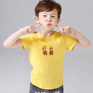 2017夏款新款哥哥姐姐弟弟妹妹刺绣短袖儿童纯棉T恤适合2到10岁