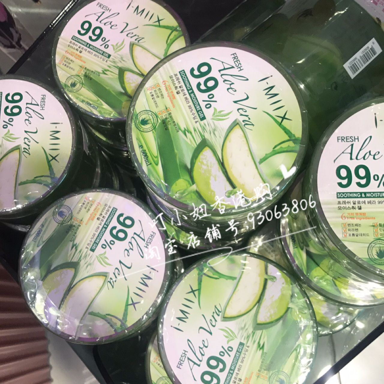 Hongkong purchasing Korea i-MIIX99% Aloe Mask Aloe Vera Soothing hydrating disposable 500ml