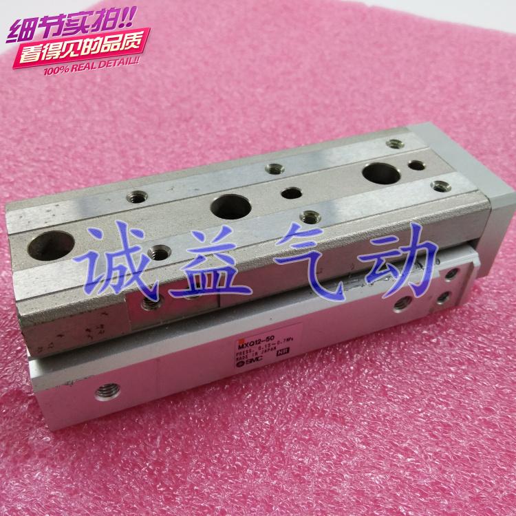 slide silinder MXQ12-50 müük demonteerimine (uus HLQ12-50 originaali kasutatud de külaline...