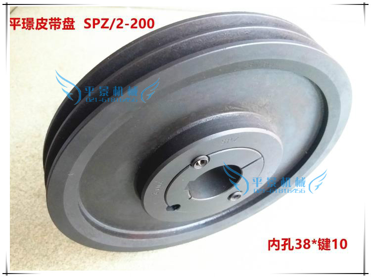 Taper sleeve SPZ belt pulley /SPA/SPB/SPC single groove, double groove, three slot belt disk / surface phosphating / dynamic balance