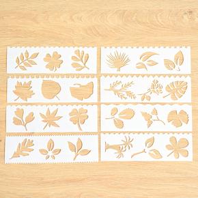照片角贴包邮韩国diy四角相片唯美固定24枚粘贴式透明手工相册纸