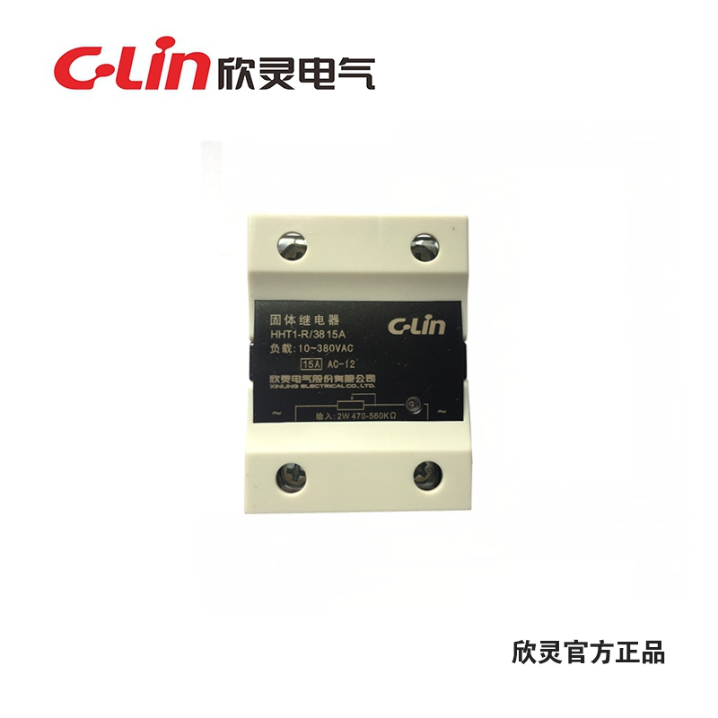 C-Lin Xin Ling solid state regulator HHT1-R/3815A adjustable 10-380VAC resistance type SSVR-15A