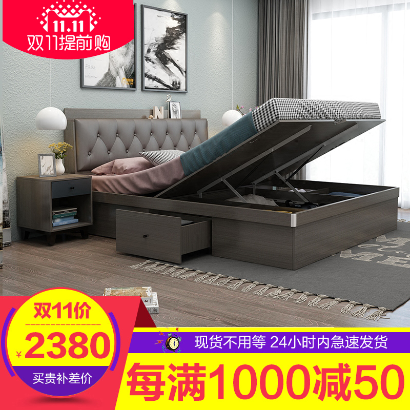 Modern Nordic simple plate type double pneumatic high bed master bedroom 1.51.8 meter marriage bed storage drawer