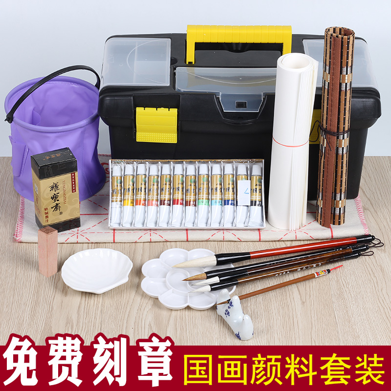 китайская живопись набора инструментов кисть учащихся начальной школы каллиграфии начинающих живопись пигмент четыре сокровища товаров