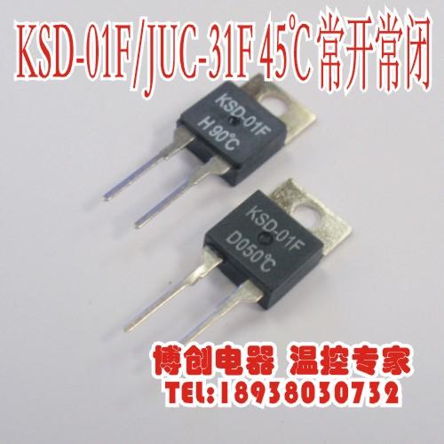 온도 계전기 KSD-01FD050 도 50 도 늘 닫는 T0-220 온도 제어 스위치 온도 제어 장치