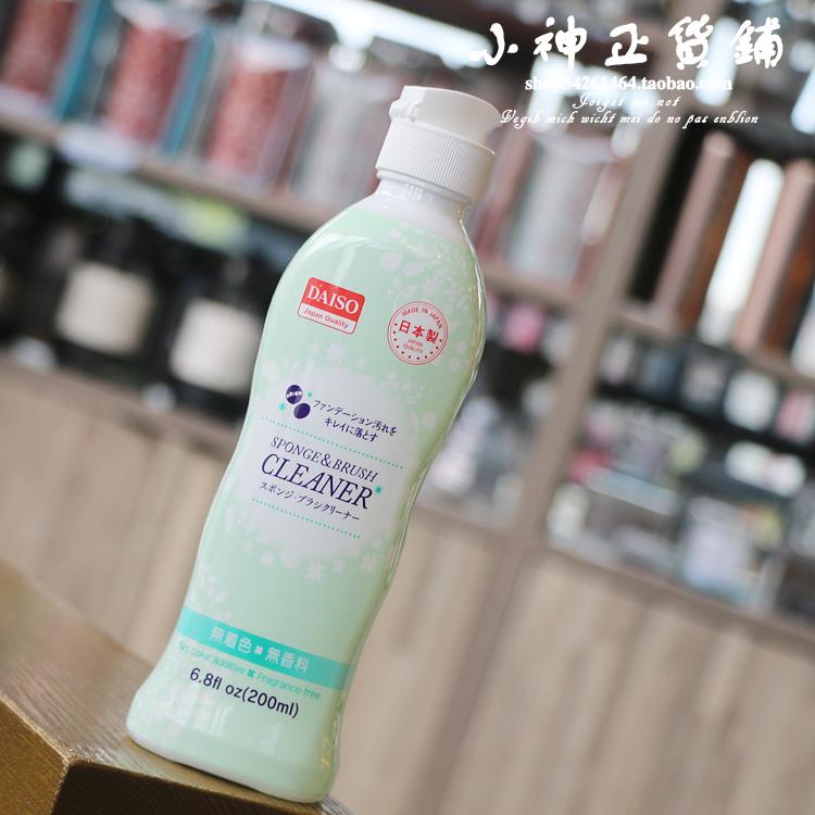 Japón gran cantidad de agente de limpieza con cepillo puff 200ml esponja pincel líquido de limpieza.