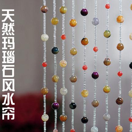 Fukurokuju rèm cửa (phòng hơi) rèm châu phong thủy năng lượng hạt pha lê bình phong tự nhiên rèm ngăn cách thực sự.