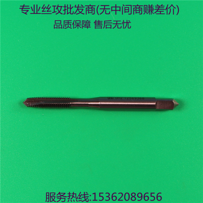 Japan OSG machine screw hole into the apex of M1M1.2M1.4M1.6M1.7M1.8 chip spiral pointed tap