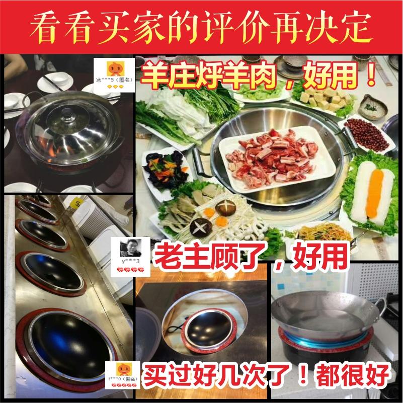 """- a tráva konkávní elektromagnetické pece užitkových fondue 爆炒 """"drive - by wire"""