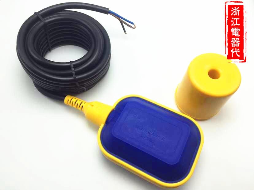 ケーブルの浮き球レベルスイッチfloatswitch水位スイッチ制御弁220 V液面コントローラ
