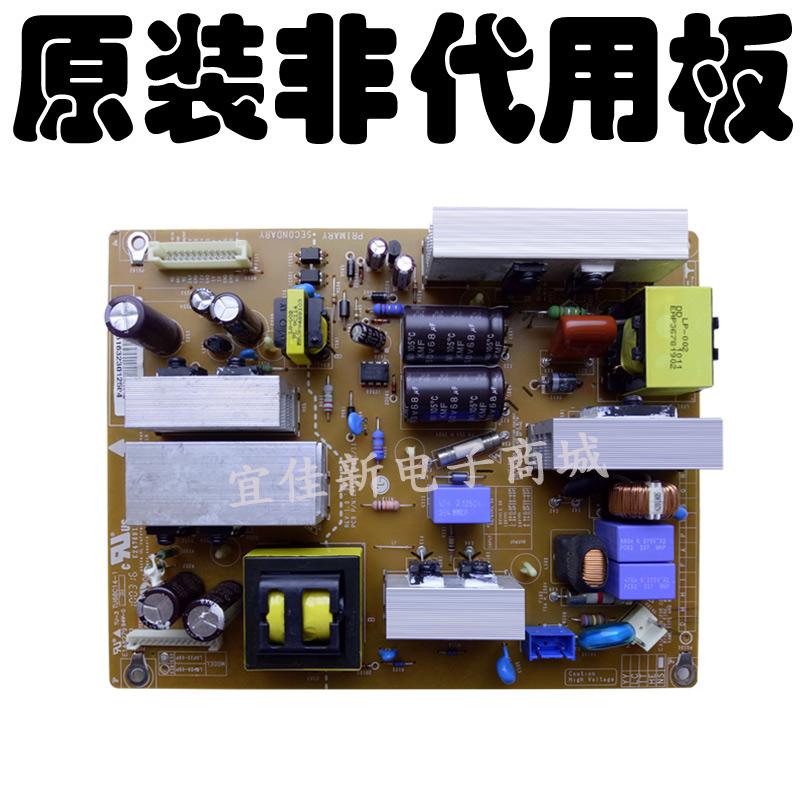 Original lg LCD - TV 32LH23UR Power Board LGP26/LGP32P-09PEAX55176301/11