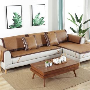 沙发垫夏季凉席冰丝防滑贵妃藤席坐垫夏天款竹凉垫客厅定做沙发套