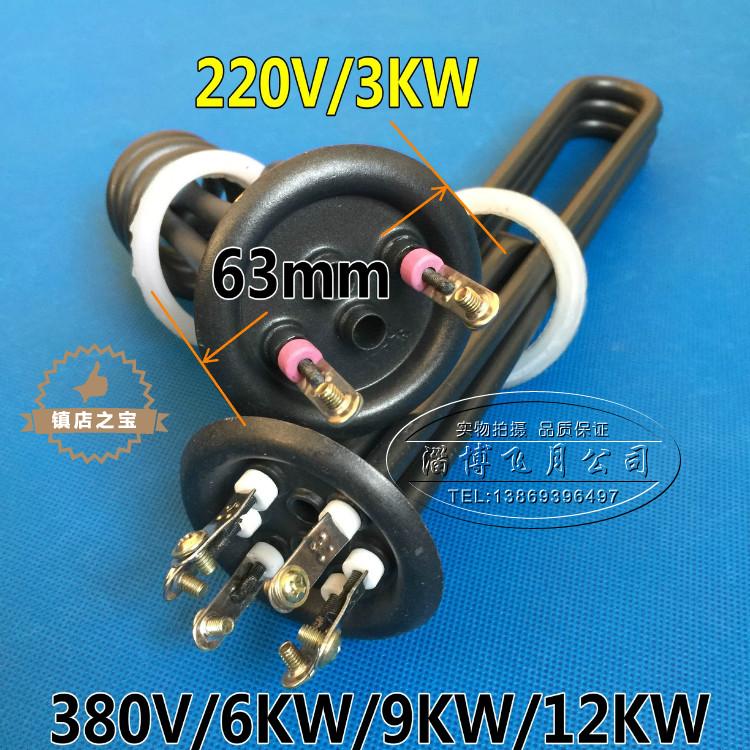 Tubo de aquecimento elétrico de água Tubo de Caldeira de água Na Caldeira de aquecimento, garantia de um ano 380V/6/9/12KW