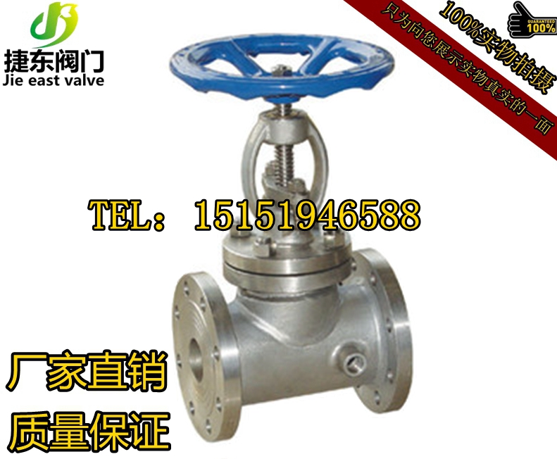 BJ41YWH-16CPR insulation valve jacket insulation stop valve, Anglo American national standard DN50DN80