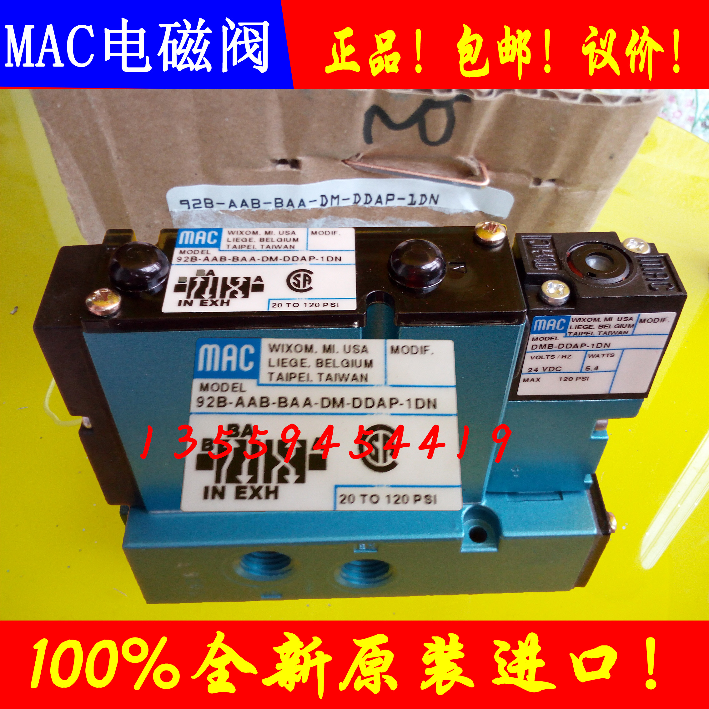 United States MAC solenoid valve 92B-AAB-BAA-DM-DDAP-1DN original genuine mail package orders