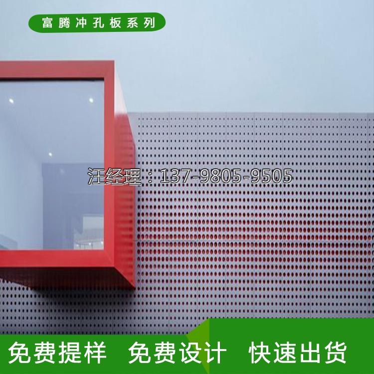 Hersteller maßgeschneiderte Aluminium - fassade und seine decke außenwand Schilder perforierte Aluminium ringmauer Aluminium - fassade fluorkohlenwasserstoff farbe anpassen