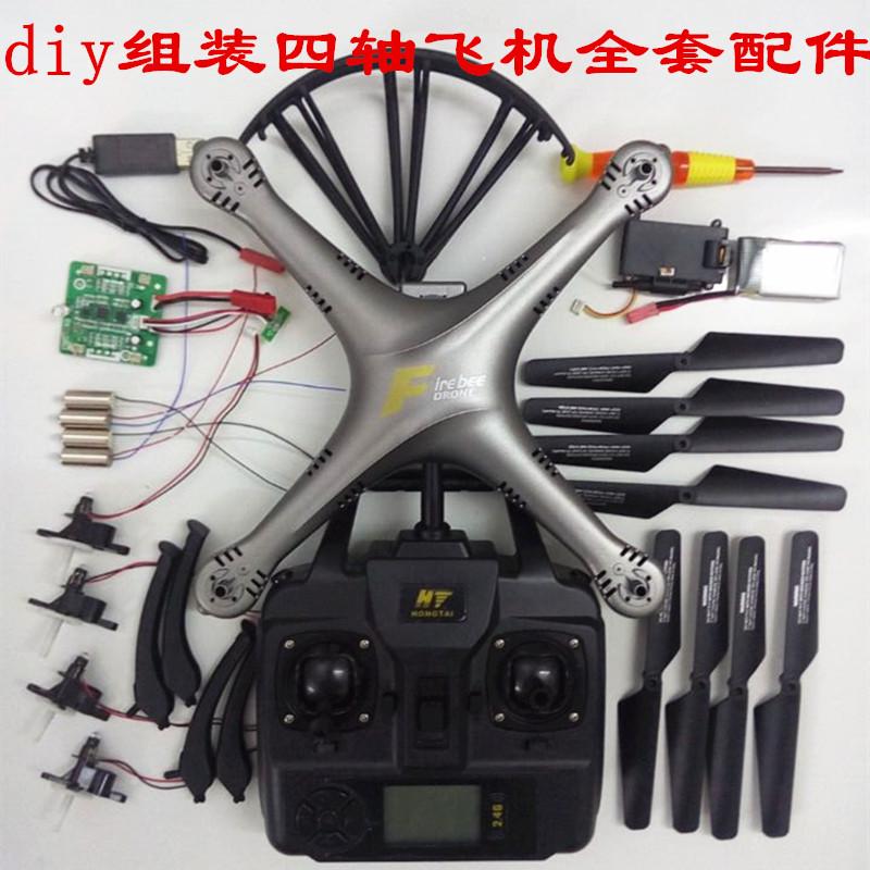 Assemblare aerei drone aereo a controllo remoto aerei a quattro assi kit fai da te giocattoli caduta tecnologia aeromodelli materiali