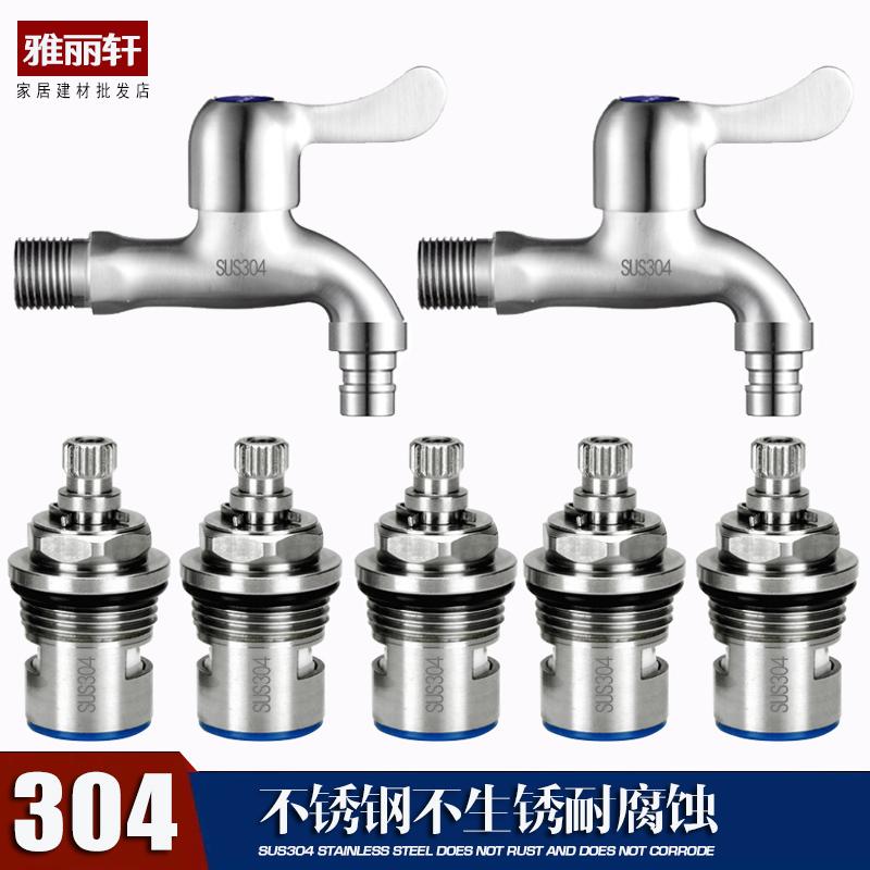Grifos de acero inoxidable 304 limpiar la piscina principal lavadora 4 puntos del grifo de agua fría sin plomo solo un grifo Ju v300