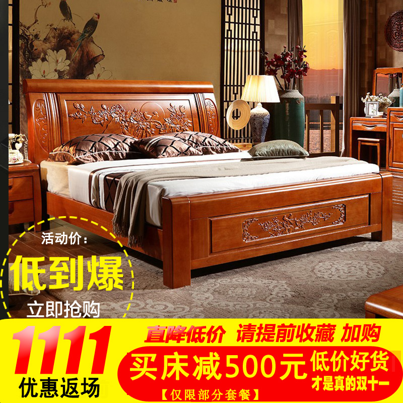 New Chinese style two meter bed, double bed 2 meters 2.2 meters, master bedroom widened 1.5 meters, 1.8 meters solid wood wedding bed storage bed