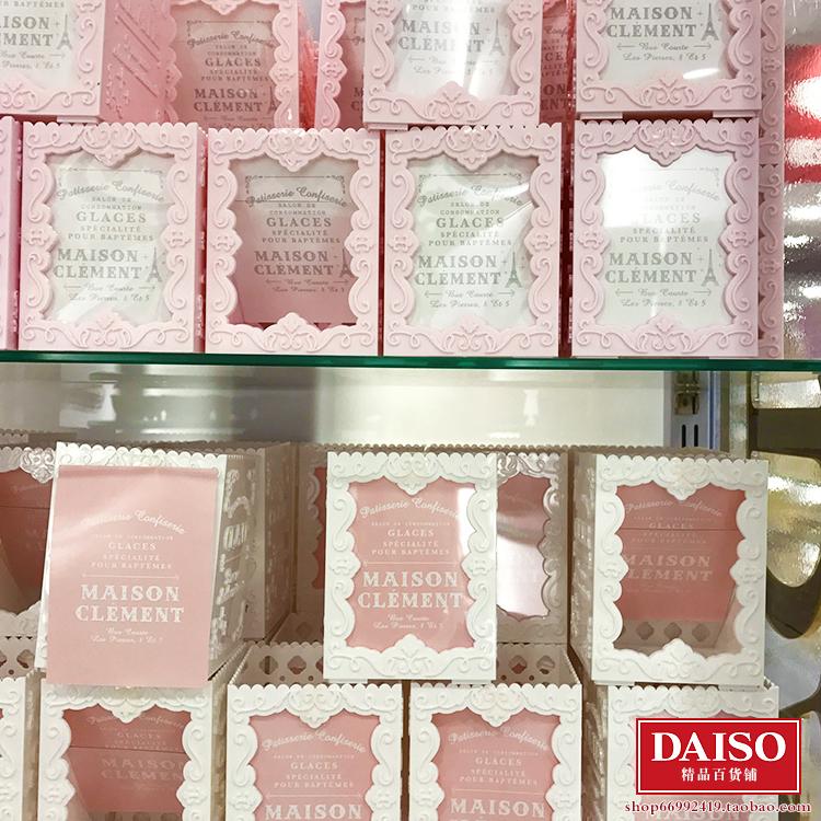 粉色日本大創daiso代購 可愛粉公主甜美歐風雕花筆筒化妝品相框收納盒