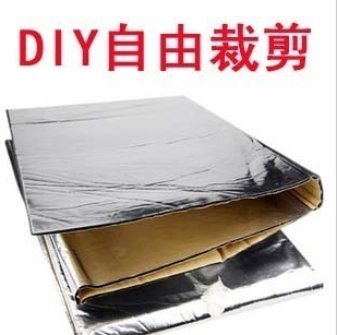 The car engine hood type aluminum foil insulation cotton door sound insulation sound insulation cotton pad pure aluminum antirust