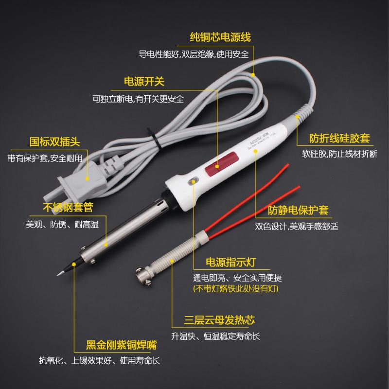 Ferro de solda elétrica, solda elétrica (UM aluno de ferro, ferro elétrico, suporte para manutenção de ferramenta de solda por