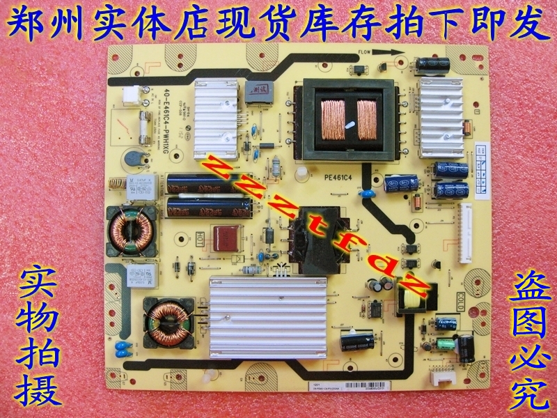 TCL LCD TV L48E4650AN-3D power motherboard 40-E461C4-PWH1XG circuit board
