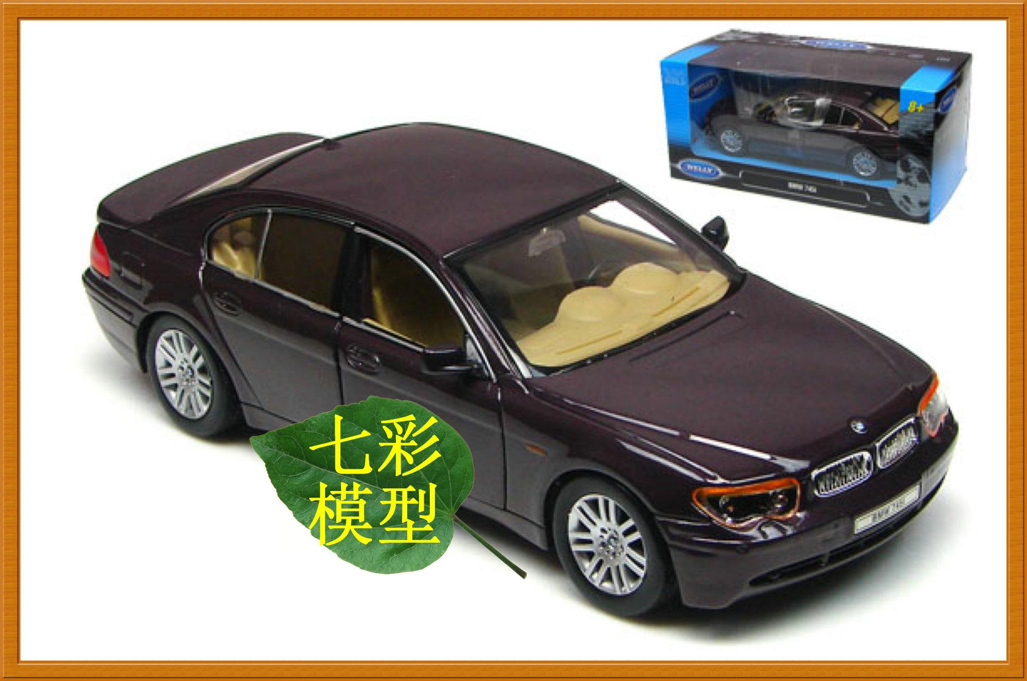 「尊雅】シミュレーション合金静態車のモデルWellyウィリーいち:24 BMW 745i合金モデル