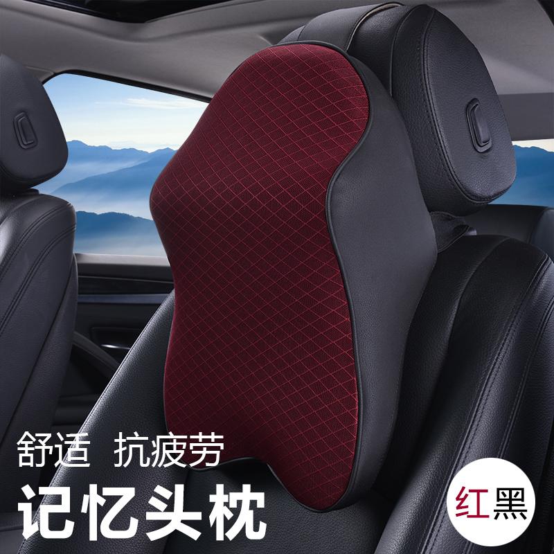 夏の運転手の主な副操縦士護頚枕クッションクッション用品四季を通じて車のマッサージで自動車ヘッドレスト