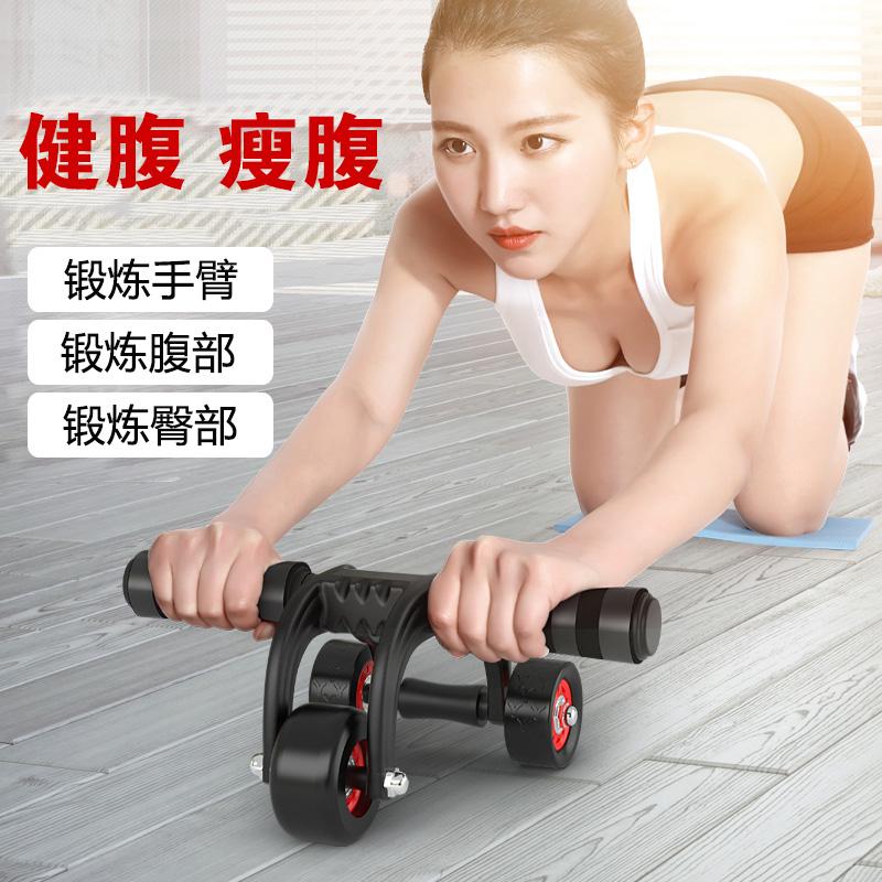 Exerciții abdominale Talc abdominal Mușchi Echipamente de construcție Abdominale Exerciții Vigneturi Exerciții pe roată Thin Stomach Roller Roller