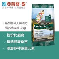 магазин специално пакет по пощата!истински тайван ще възлиза на развитието на котешка храна EC2810kg съкровище в основните хранителни продукти на котешка храна.