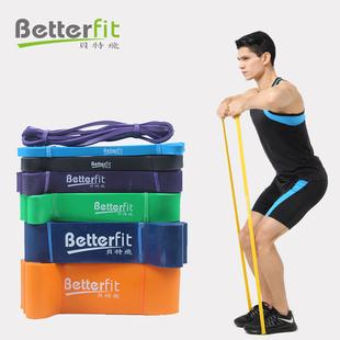 阻力带男士力量训练瑜伽拉力带扁皮筋伸展引体向上辅助健身弹力带