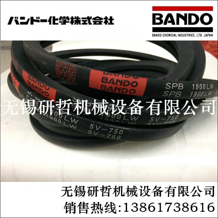 บันโดะของญี่ปุ่น BANDO สายพาน / สายพานแคบ / สายพานพัดลม SPB1700SPB1750SPB1800
