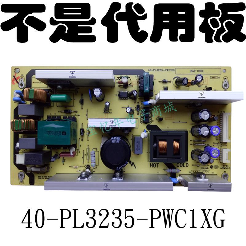 40-1P3235-PWA1XG40-PL3235-PWC1XG lcd - tv - TCLL32F19BE.