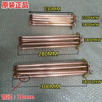 Water heater, electric heating pipe, electric water heater, heating pipe, water tank, heating pipe flange