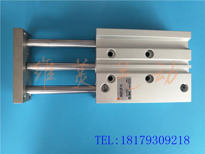 SMC original MGPL100-350Z/400Z/450Z/500Z/550Z belt guide three rod shaft cylinder double action