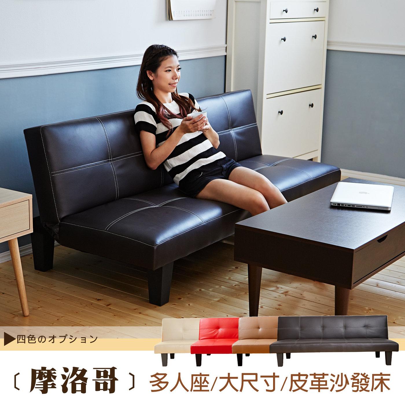 μασίφ ξύλο συνοπτική διπλό μικρό διαμέρισμα πτυσσόμενου πολυλειτουργική καναπέ - κρεβάτι 1,5 1,8 m 2 μέτρα και οι τρεις έτοιμες