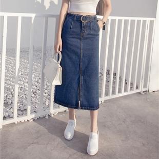 春夏新韩版系带半身开叉高腰包臀大码牛仔修身百搭A字裙中长款女