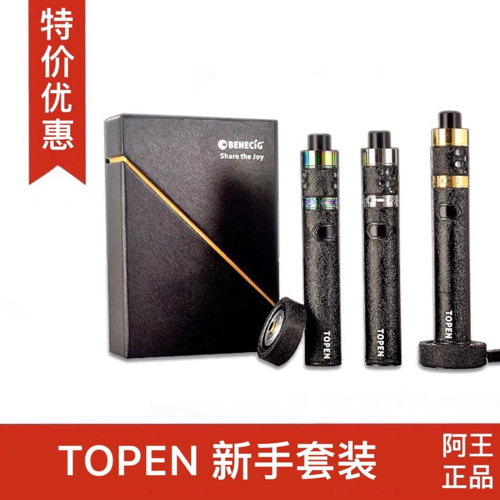 Аутентичные BENECIGTOPEN электронных сигарет TP начинающих костюм большой смог бросить курить сигареты молния столб пара